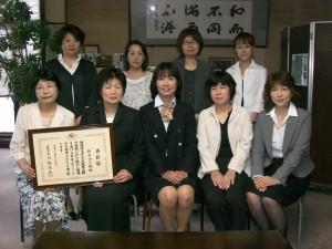 文部科学省 読書活動優秀実践団体