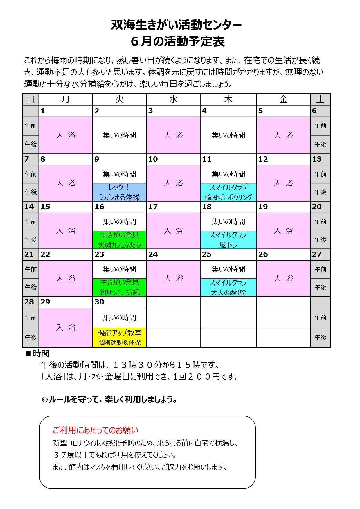 双海両面_page-0001