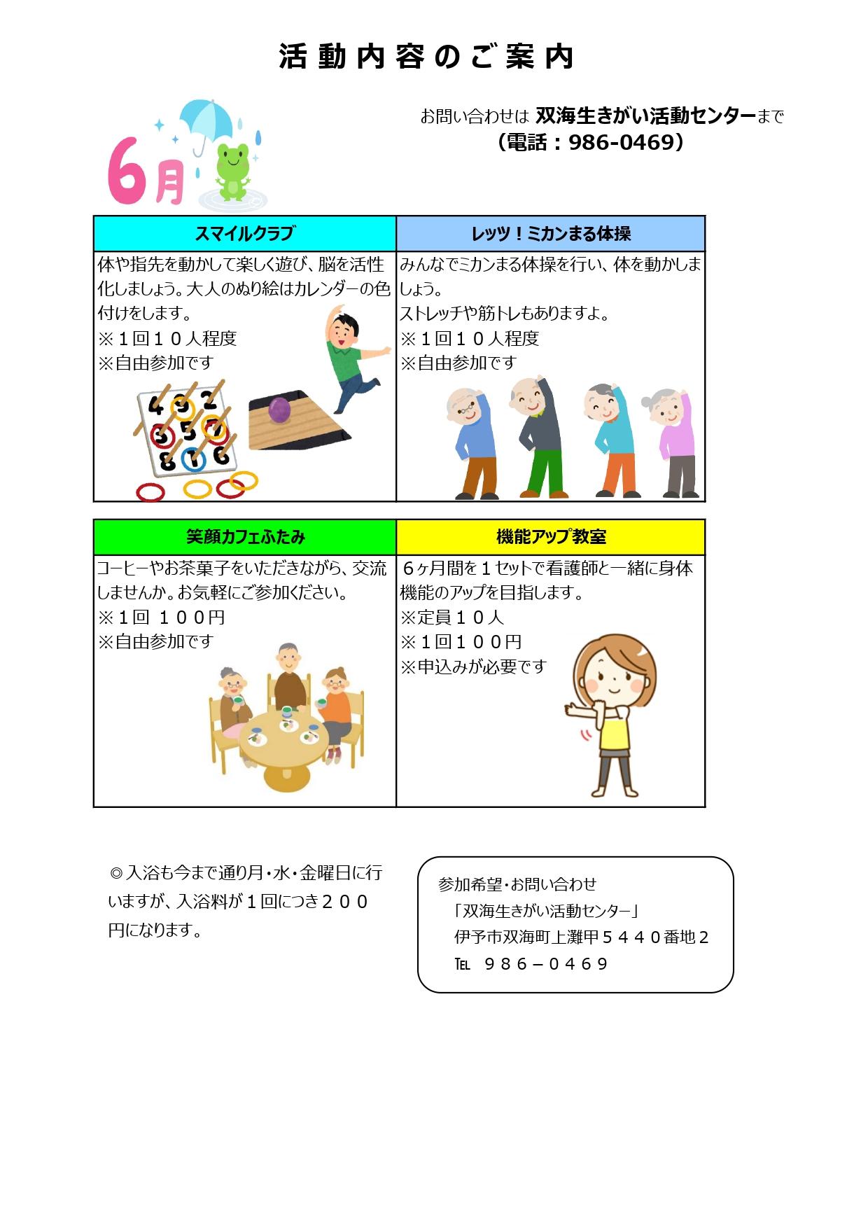 双海両面_page-0002